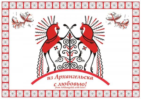 Конкурс «Я люблю Россию!»
