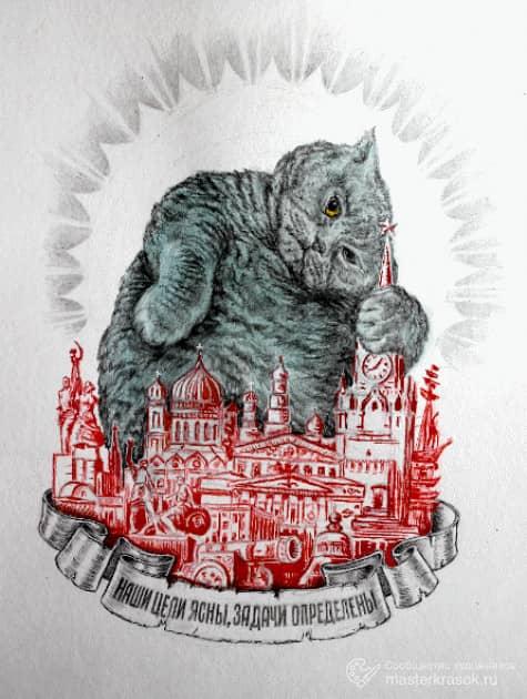 Аннексия Москвы,или рейдерский захват её территории