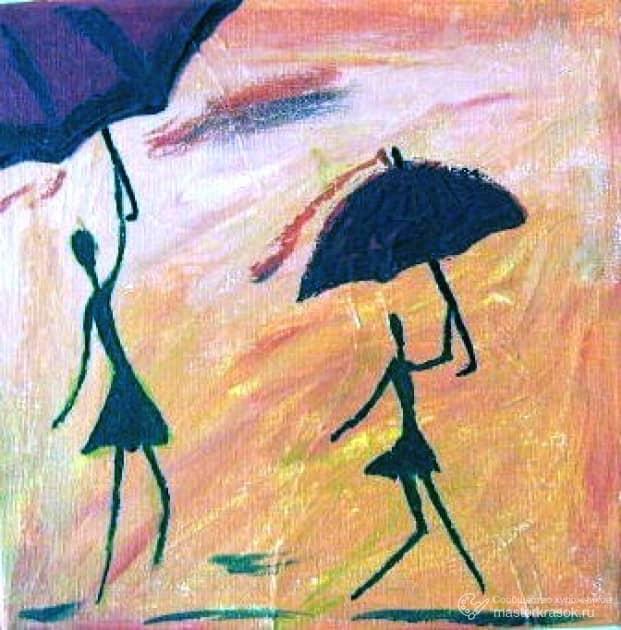 Танец под Зонтом