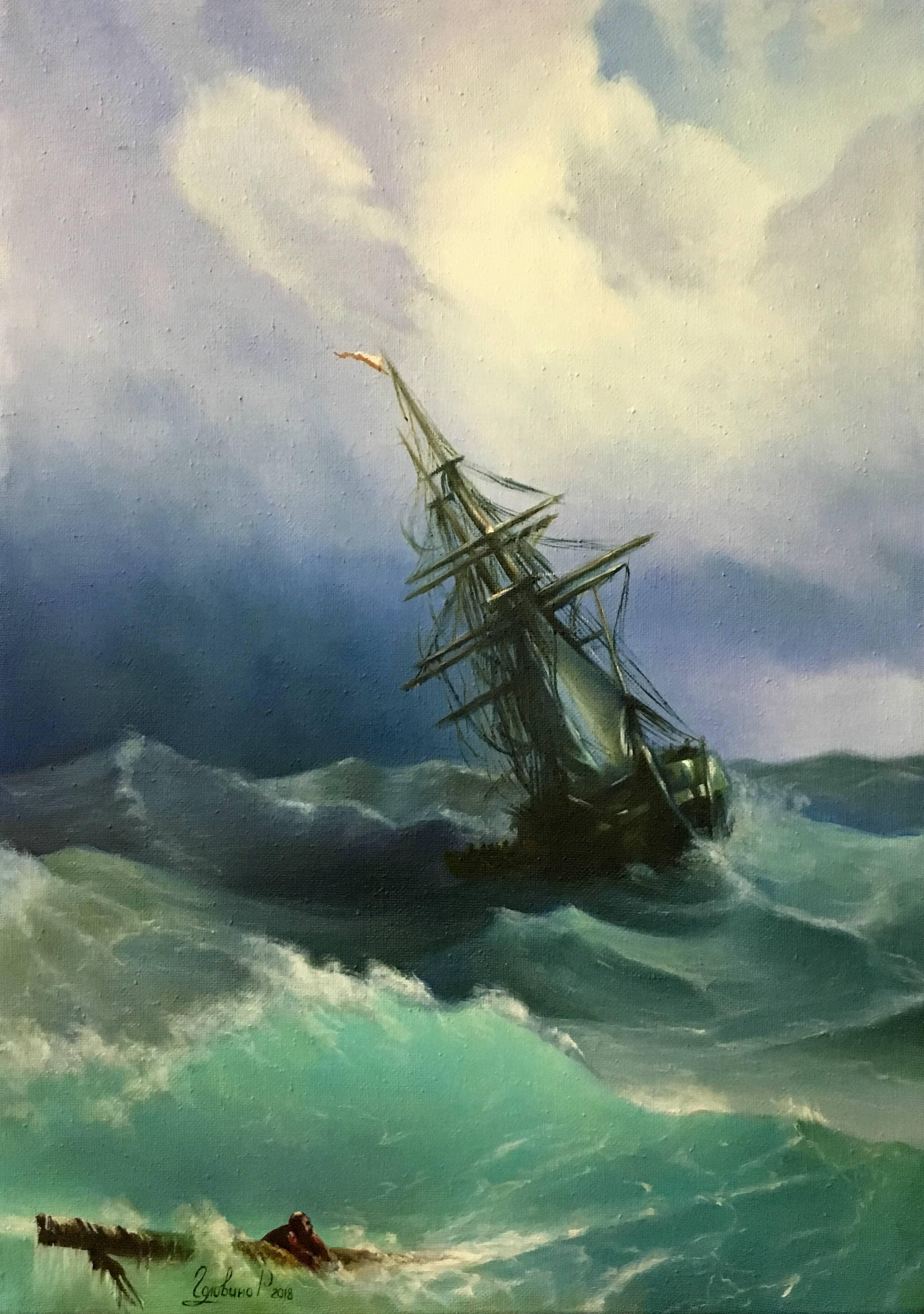 """""""Буря"""" 1868"""