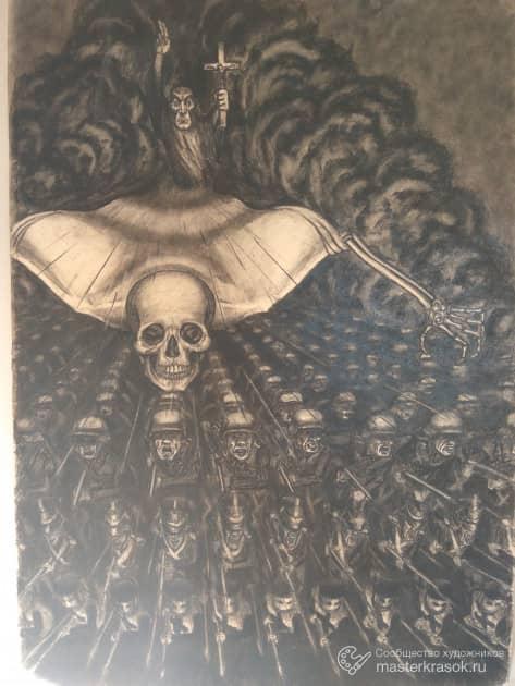 Апокалипсис, художник Александр Гайдуков