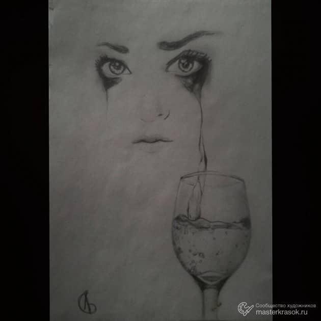 Бокал вины