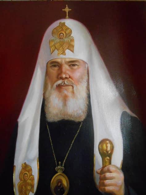 Портрет Святейшего Патриарха Алексия ll