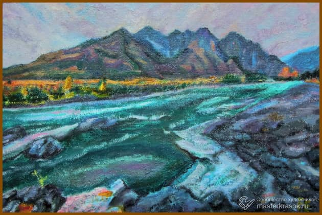 Горы и река