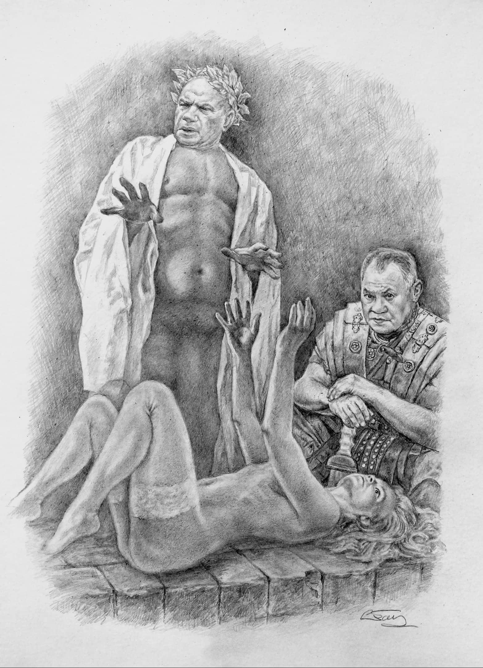 Искушение Пилата Маргаритой Николаевной