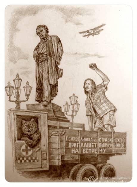 Филиппика поэта Рюхина к металлическому человеку, художник Александр Ботвинов