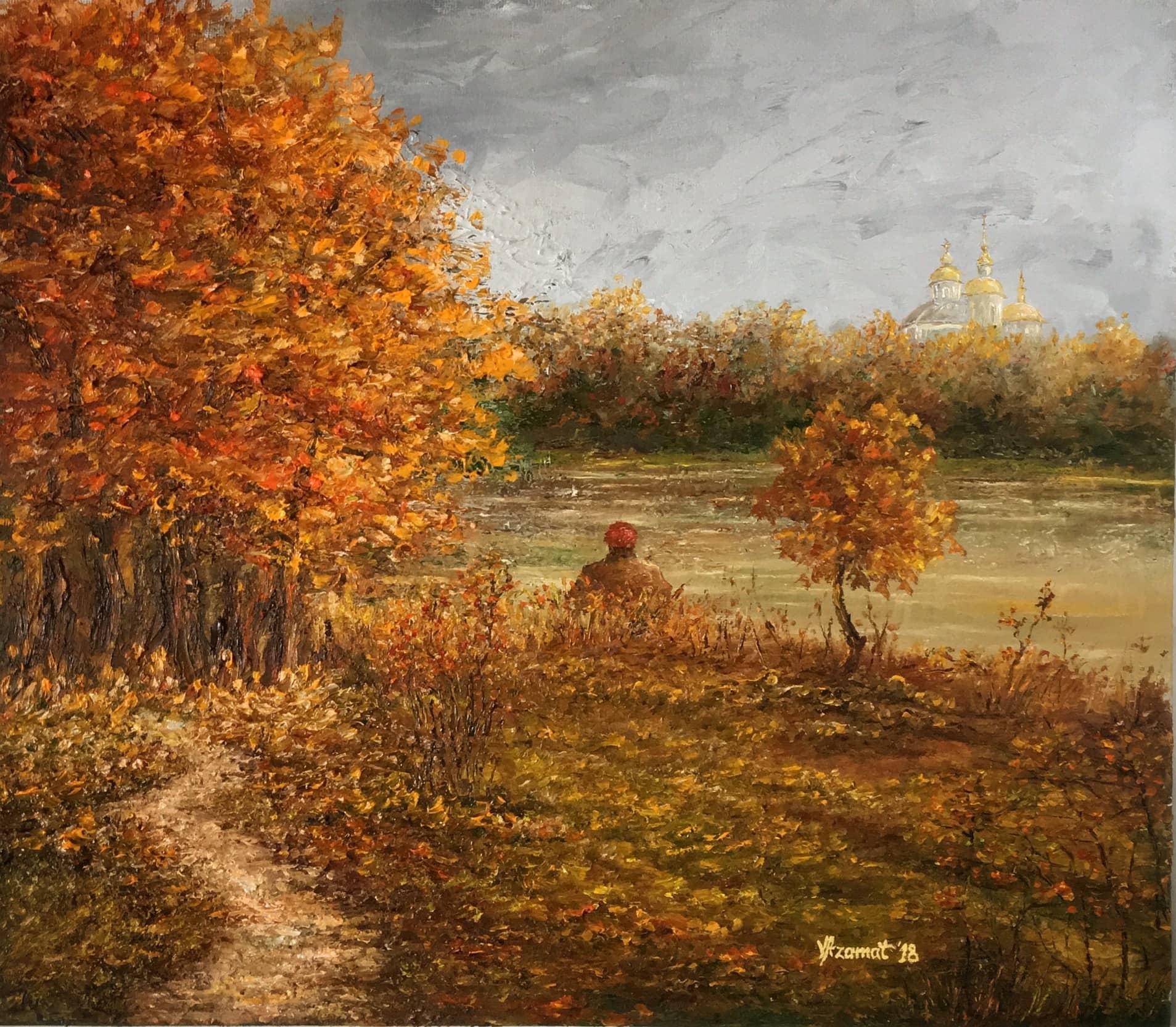 «Осень раскинула краски...»