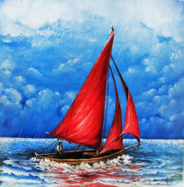 картинки море красный парус укладываешься