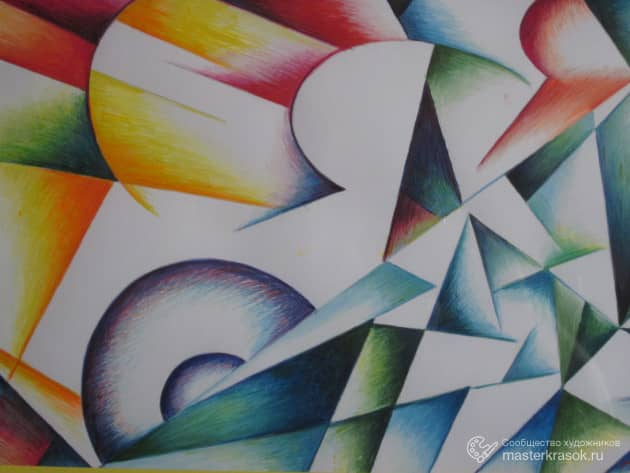 ,, Кубистическая композиция ,,