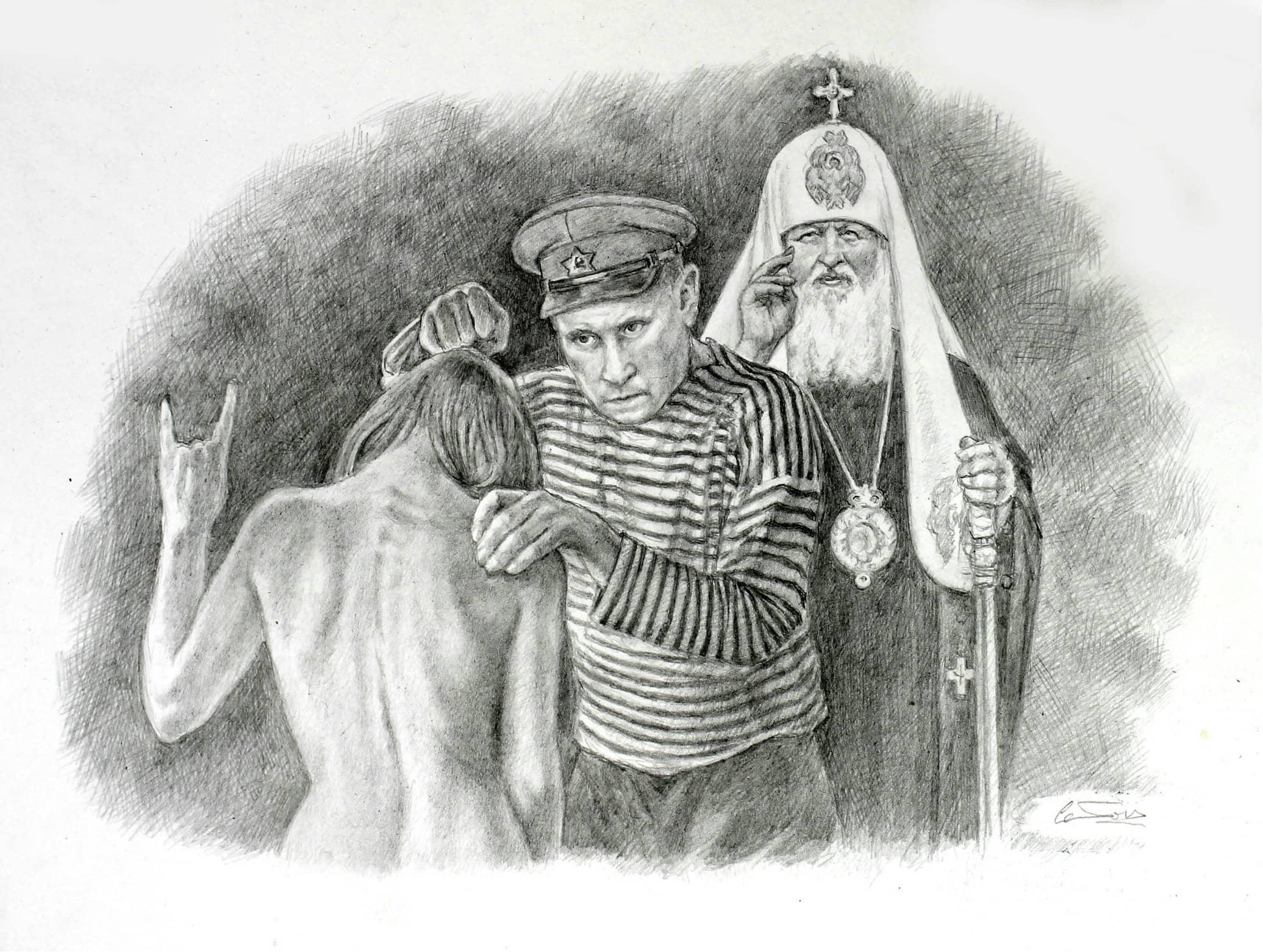 Изгнание (отчитка) беса из Маргариты Николаевны