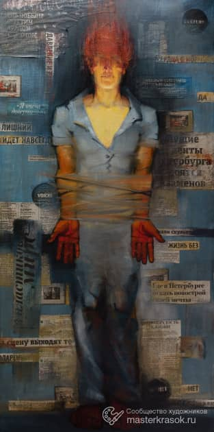 Потенциал, художник Екатерина Блинова