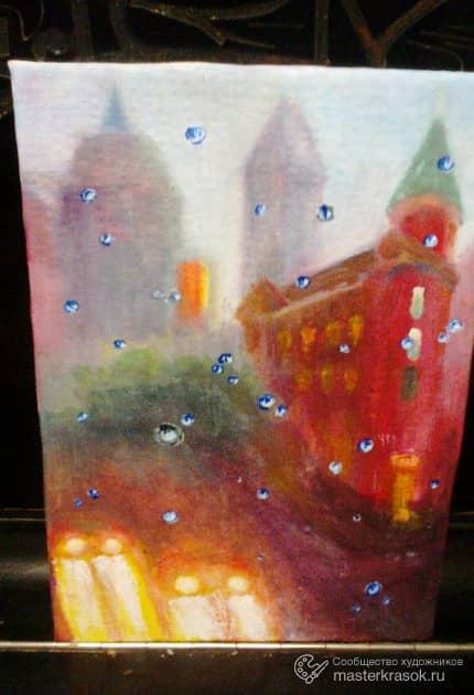 Дождь в городе, художник Андрей Владимирович