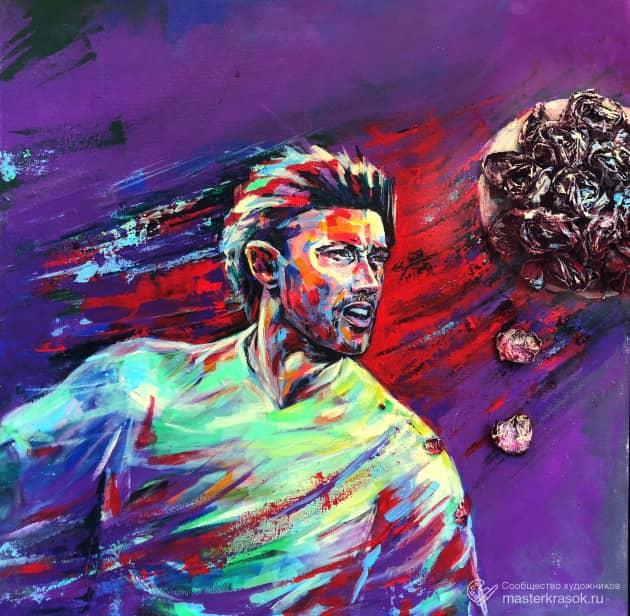 Красивый футбол (Жирков), художник Дарья Арье