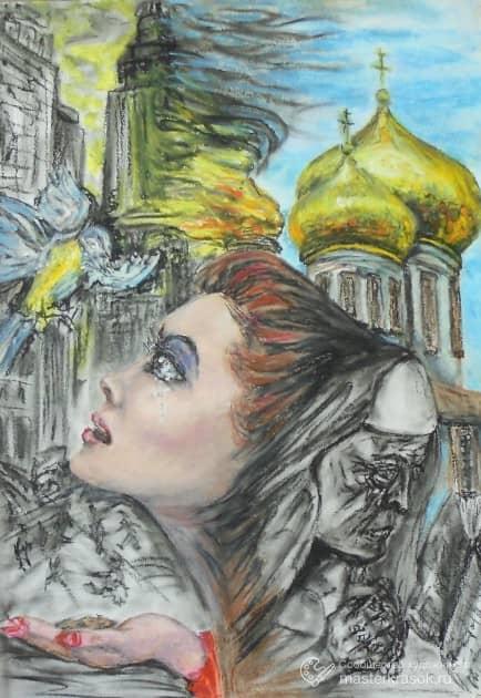 Грех, художник Алекс Кожевников
