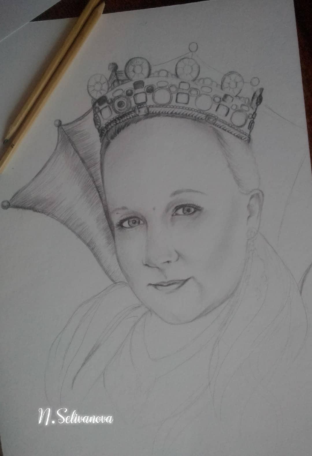 Королева. Начало