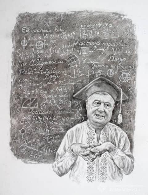 Экономист - плановик Максимилиан Андреевич Поплавский