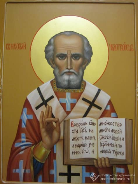 Икона- образ Святого Николая Чудотворца