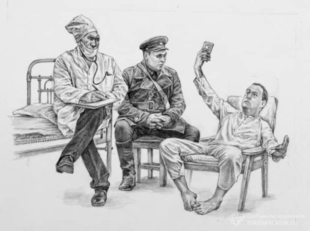 Из триптиха Иван Николаевич в клинике профессора Стравинского
