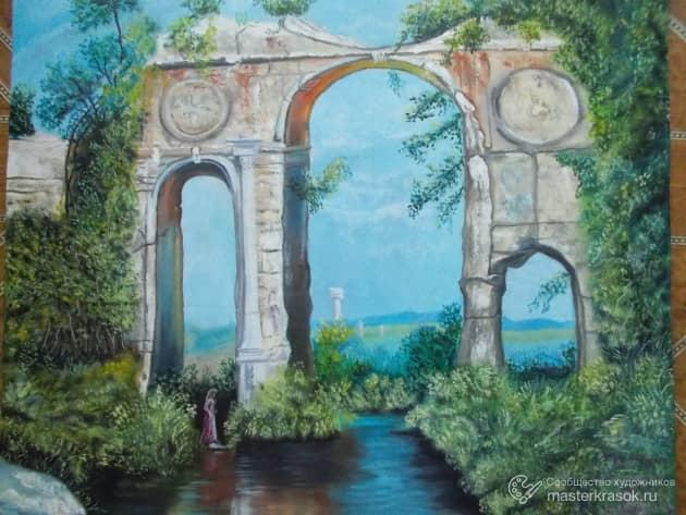 Старая арка.