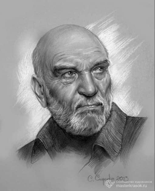Памяти А.В.Петренко