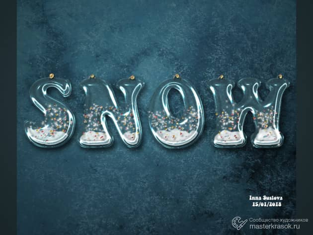 SNOW, художник Инна Суслова