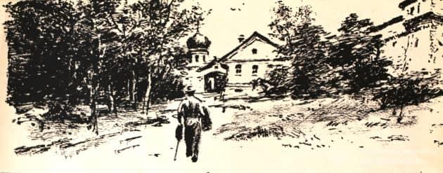 Дорога к Храму Михаила Нестерова