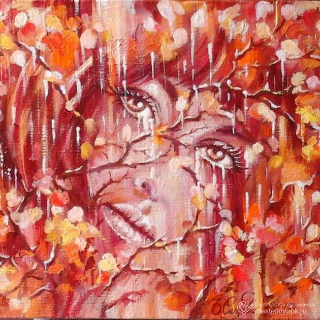 Осени сказочный чертог