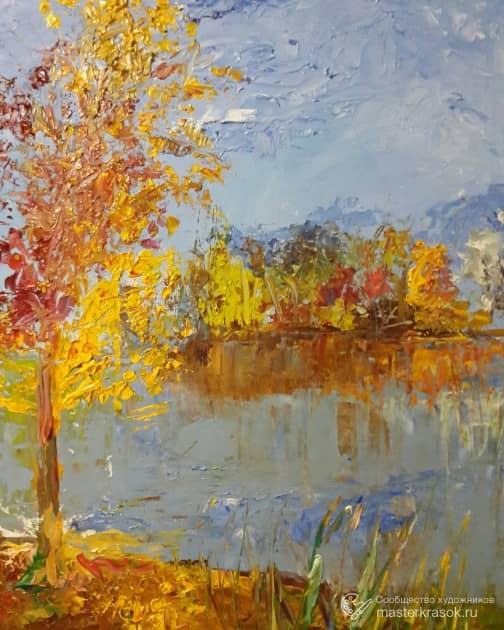 Осень, сюжет 2