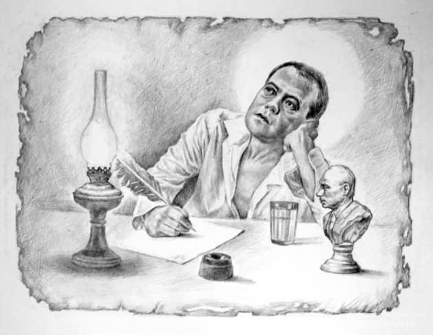 Поэт Иван Николаевич Бездомный