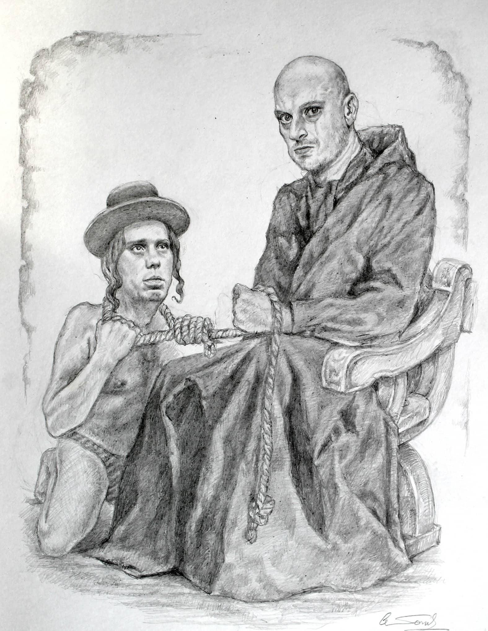 Афраний и Иуда.