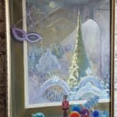 Картина ЗИМНИЙ ВЕЧЕР, картина пейзаж. (1), художник Таслима Лаптева