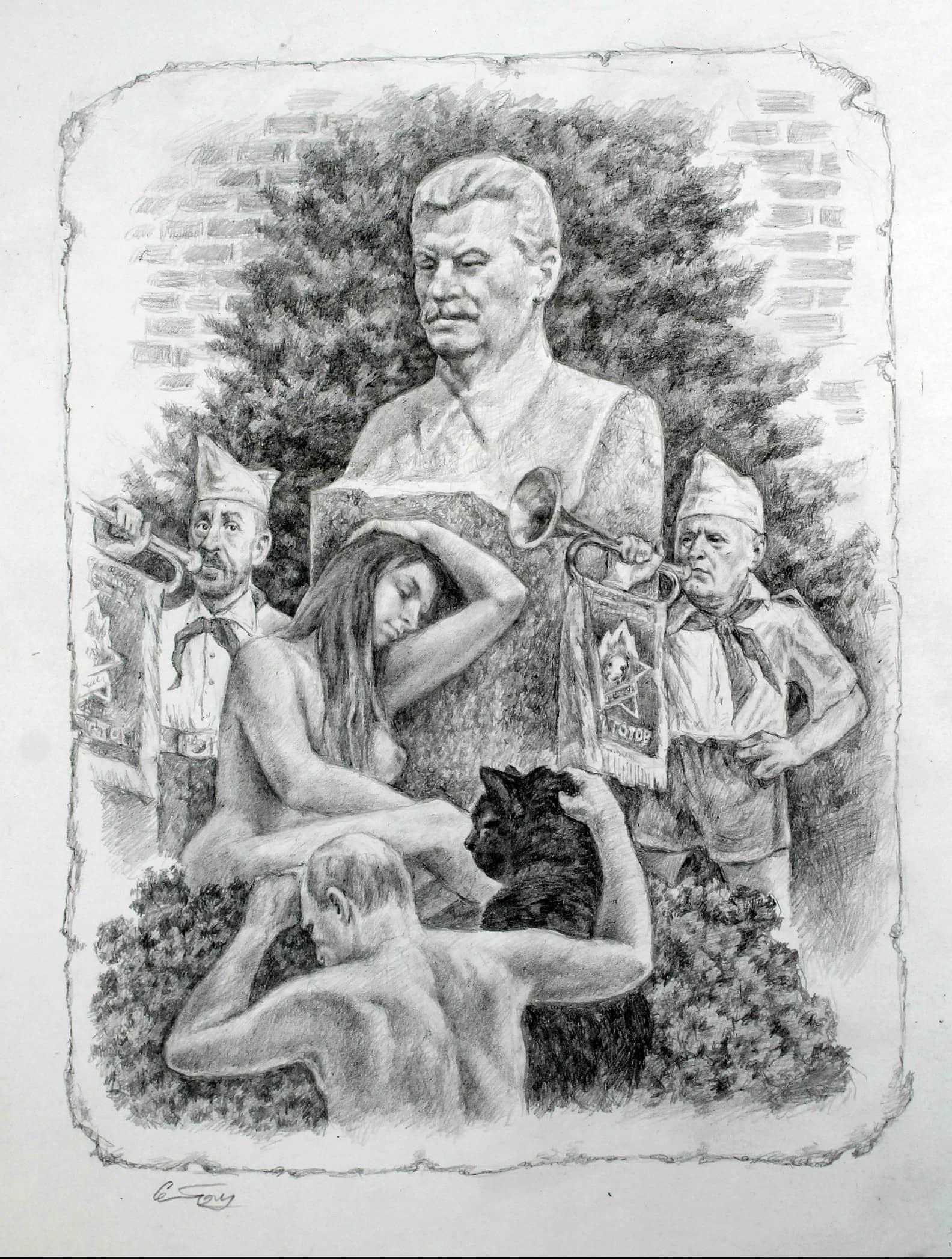 37 год н.э. Языческий Рим. Буцинаторы.