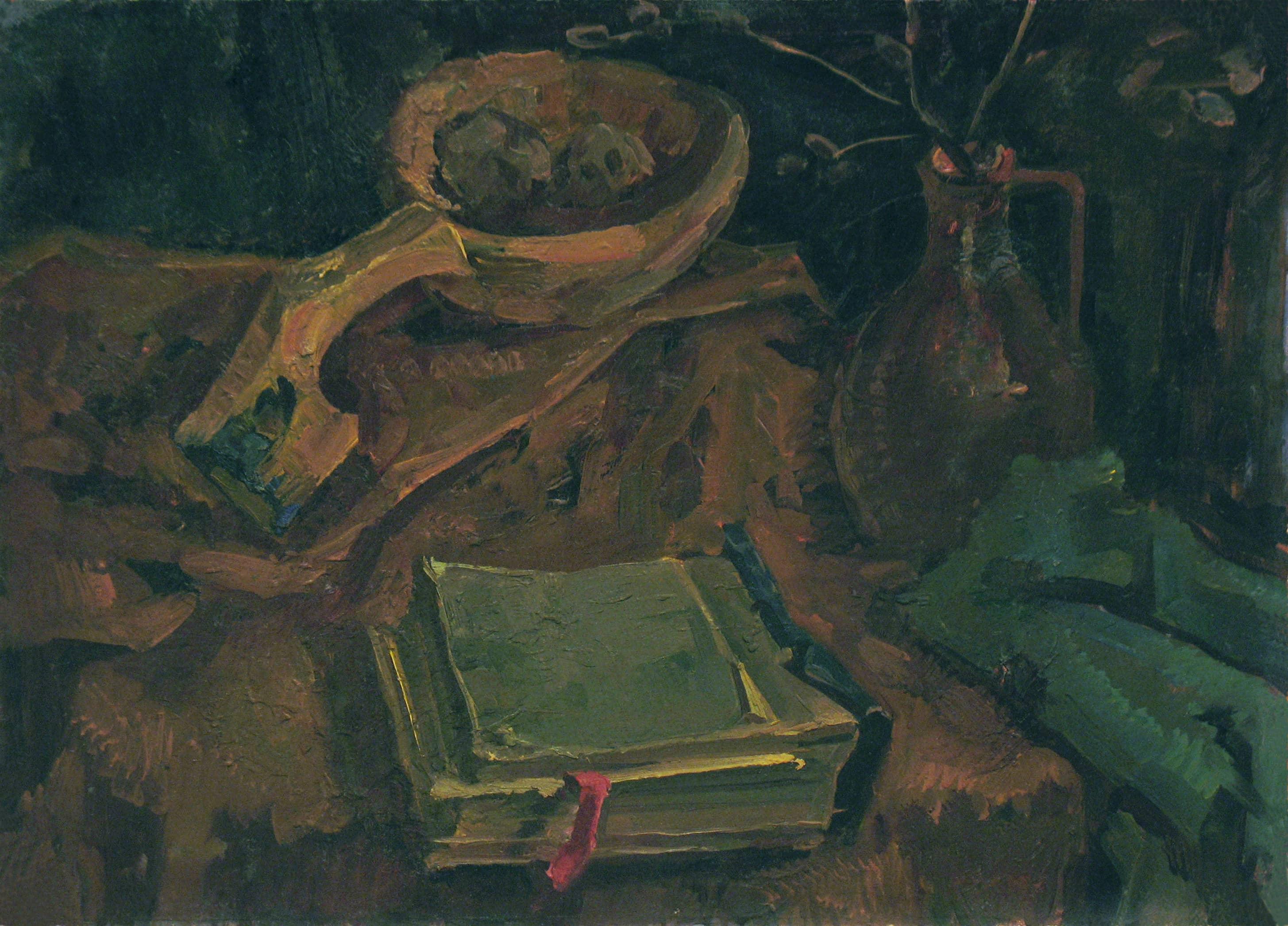 Натюрморт со старинной книгой