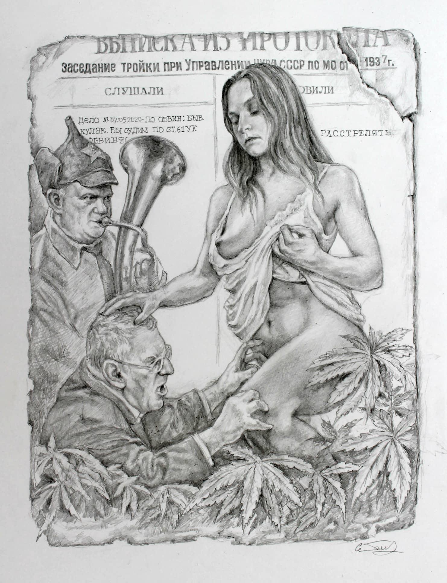 """Всадник""""Золотая Труба"""""""