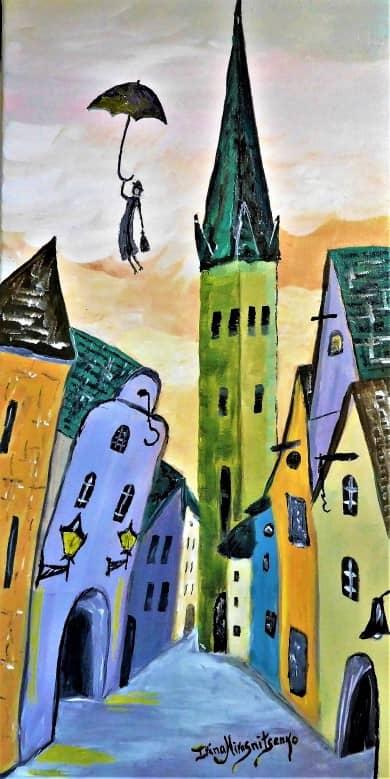 В Сказочном Городе