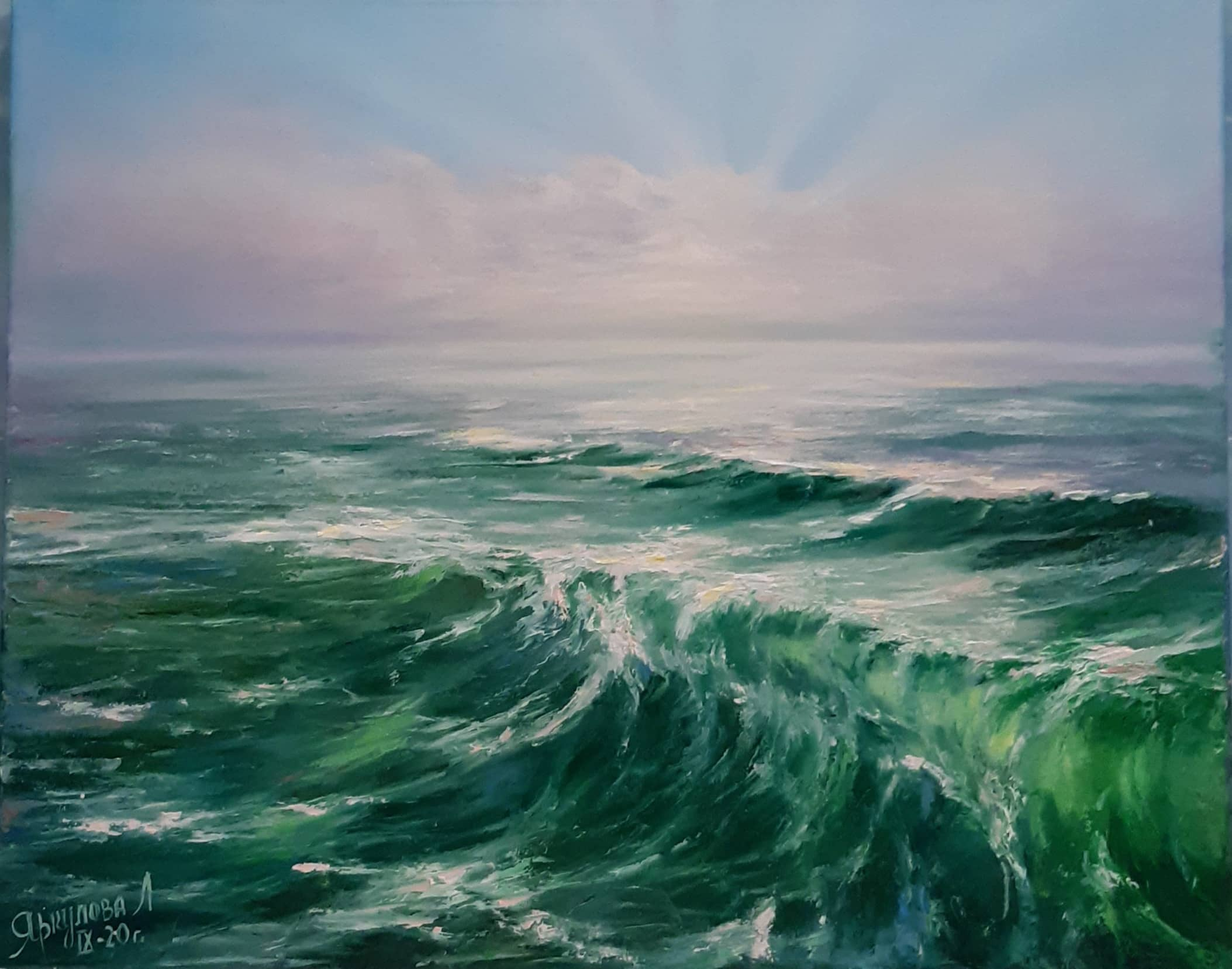 Море-вода, море-глубина