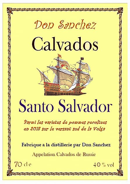 Кальвадос 2