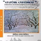 Кружево зимы (1), художник Ирина Голубина