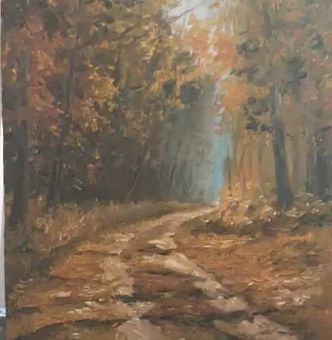 Осеняя дорога
