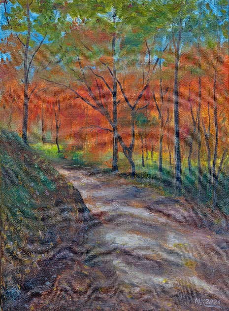 Осенней тропой