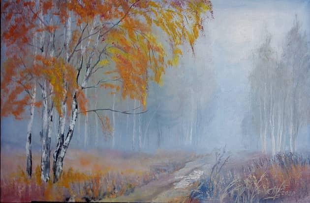 Осеннее утрр