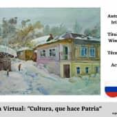 Зимний дворик (2), художник Ирина Голубина