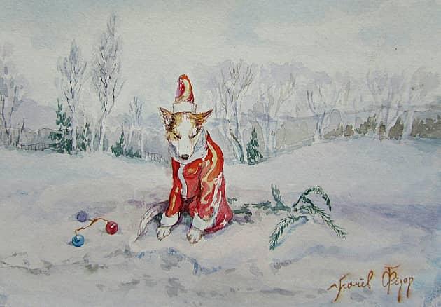 После праздника. Рождественский пес.