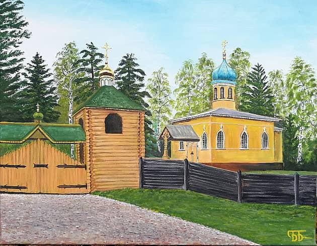 Церковь в Ерсике