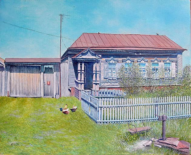 Дом Прошиных
