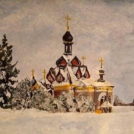 Храм в г.Александров