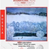 Пушистая зима (2), художник Ирина Голубина
