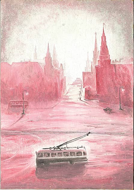 Москва 60х Рассвет