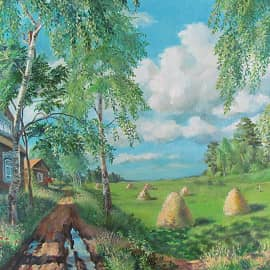 Дорога в детство