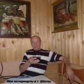Субботний натюрморт (2), художник Геннадий Литвиненко